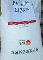 供应LDPE大慶石化2426K