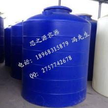 供应PE水箱8000L污水处理塑胶容器高强度高韧性PE储罐批发