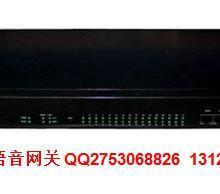 供应HGW116系列语音网关