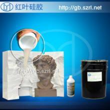 供应水泥工艺品模具硅胶