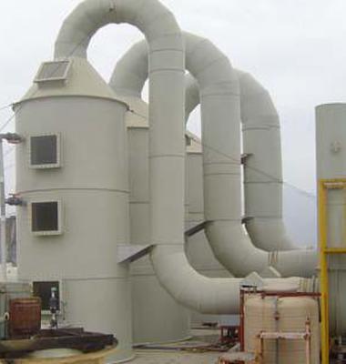 废气处理设备图片/废气处理设备样板图 (1)