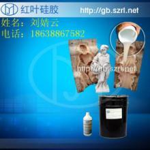 供应石膏线模具制作硅胶图片