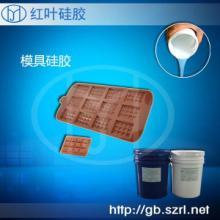 供应食品模具硅胶
