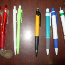 供应西安会议笔制作,西安青花笔销售