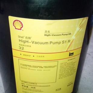 壳牌真空泵油图片