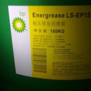 BP润滑脂 安能脂图片