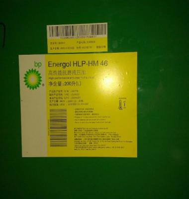 抗磨液压油图片/抗磨液压油样板图 (3)