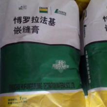 上海傅罗玻化砖粘合剂厂家_上海傅罗玻化砖粘合剂供应商_上海傅罗玻化砖粘合剂