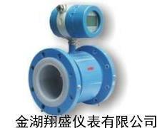 供应亚硫酸流量计_亚硫酸流量计选型_亚硫酸流量计安装方式