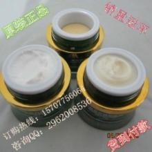 供应丹雪尼兰中华古韵系列三合一,快速美白祛斑化妆品