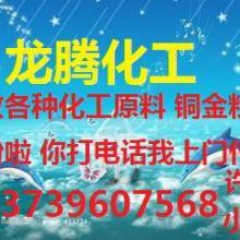供应回收防老剂13739607568许
