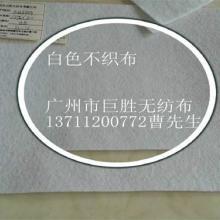 供应针刺无纺布JS-02