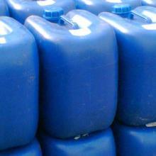 供应用于烫金版的深圳坪山硝酸烫金版首选产品