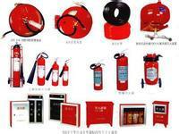 供应杭州消防装备供应杭州市消防装备