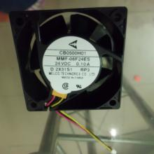 供应三菱变频器风扇MMF-06F24DS-RP1批发