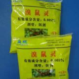 【灭鼠公司】都江堰灭鼠公司、都江堰专业灭鼠公司