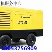 参数配置LGY-21/12电动移动螺杆机图片