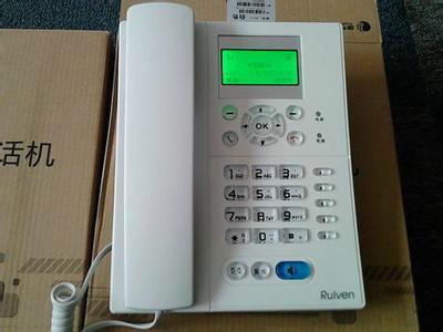 供应手机通讯