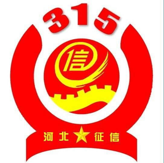 北京中美华盛国际信用评价事务所河北分所