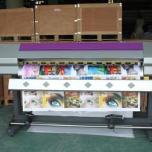 供应皮革打印设备专业相片打印机写真机户外喷绘机批发