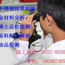 供应深圳Q390e钢材全部成分检测多少钱批发