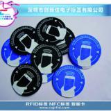 供应智能卡标签NFC标签厂家直销滴胶标签异性卡