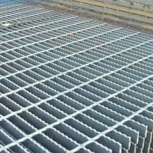 重型钢格板A河北热镀锌钢格板A化工厂格栅板生产厂家批发