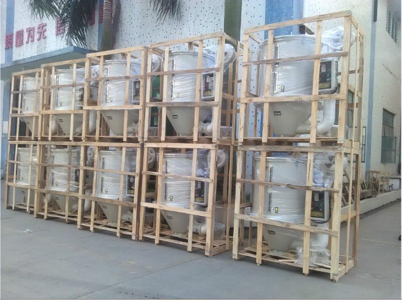 供应塑料干燥机 热风干燥机 真空烘干机 100/200/300kg干燥机