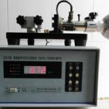 供应灯头与灯座扭矩试验装置