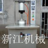 供应商用压饼机