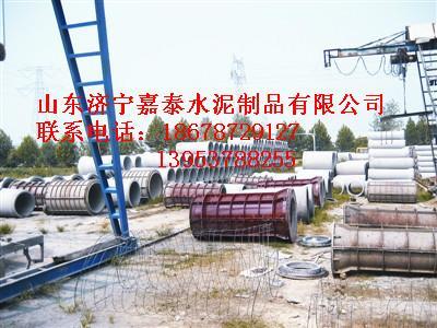 供应济宁嘉泰水泥排水管生产厂【300mmX2000mm水泥管厂家直销