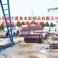 供应哪家水泥管最便宜,山东水泥管厂家批发电话,山东水管厂家批发价格