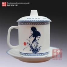 供应景德镇正德骨质瓷茶杯定制