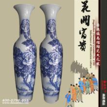 供应大花瓶景德镇陶瓷