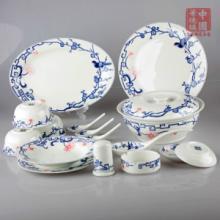 供应陶瓷餐具正德