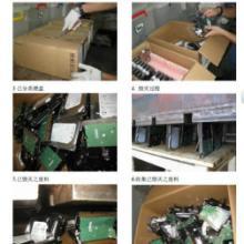 供应香港树基环保回收电脑电视手机电子零件销毁塑料五金销毁批发