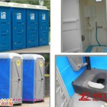 136石景山出租5115临时移动厕所销售2056低价 抽化粪池厕所出租批发