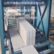 供应最好的水泥发泡设备生产线机械设备