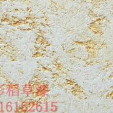 泥巴墙稻草漆施工 复古墙壁稻草漆施工工艺