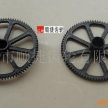 火车模型齿轮 飞机模型齿轮 玩具模型齿轮 汽车模型齿轮