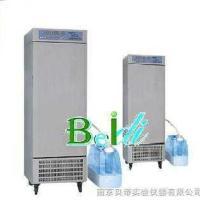 供应拉萨低温恒温恒湿培养箱BD-HWSD