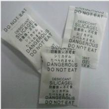 供应复合纸干燥剂无纺布干燥剂
