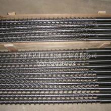 供应电木机螺杆机筒子