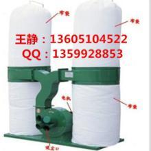 江苏自制工业吸尘器3KW袋式除尘器价格木工集尘器配件厂家直销批发