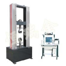 供应微机控制电子万能试验机(金属材料和非金属材料)