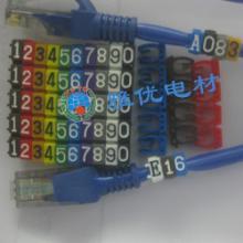 4平方刻字式网线标签 卡式号码管 机房配线用线号管 阻燃 各种颜色
