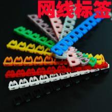 低价供应环保号码管 卡式号码管 配线标志 1.5到6平方 多颜色规格