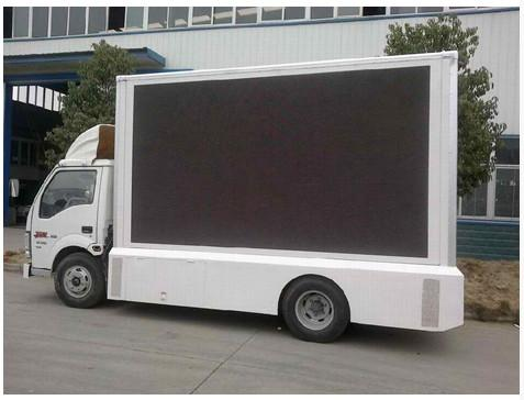供应led显示屏广告车多少钱一辆
