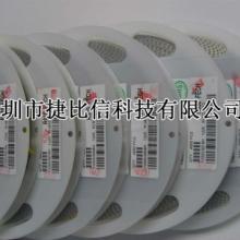 供应合金电阻供应商