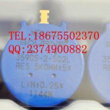 供应3590S-2-502L可调电阻现货